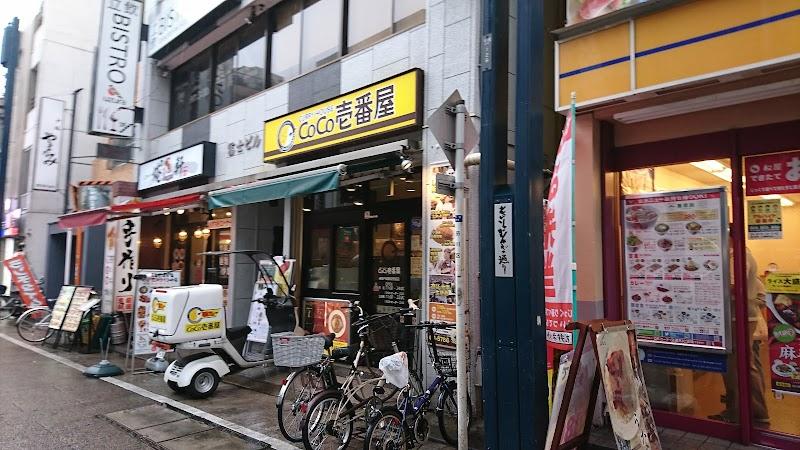 カレーハウスCoCo壱番屋 東急戸越銀座駅前店