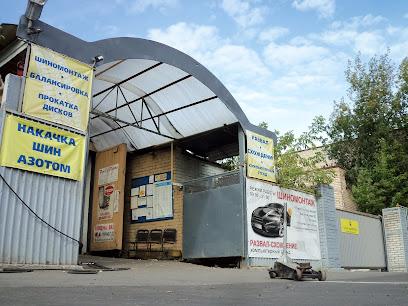 Магазин шин Шиномонтаж, сход-развал, шины, камеры