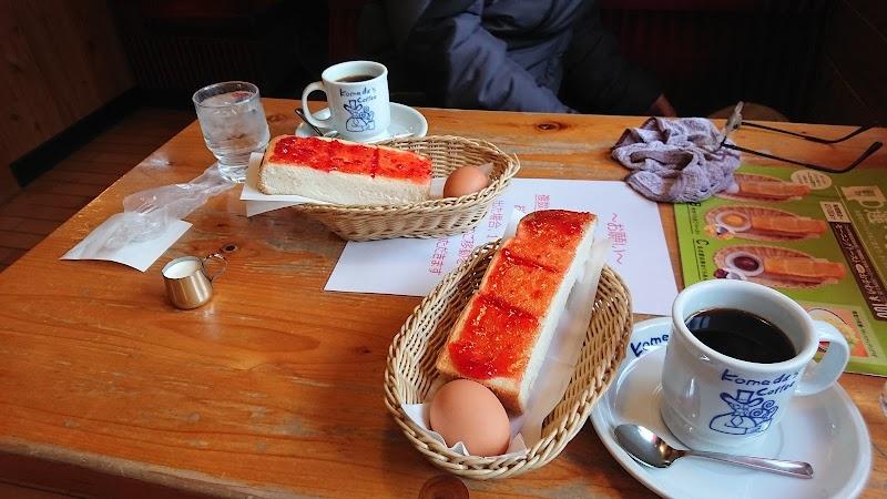 コメダ珈琲店 岸和田店