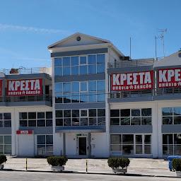 ΚΡΕΣΤΑ ΠΛΑΚΑΚΙΑ ΜΠΑΝΙΟ ΔΑΠΕΔΟ