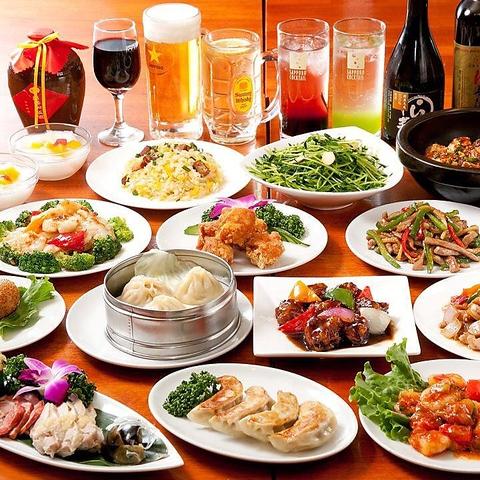 鶴川中華料理豊味閣