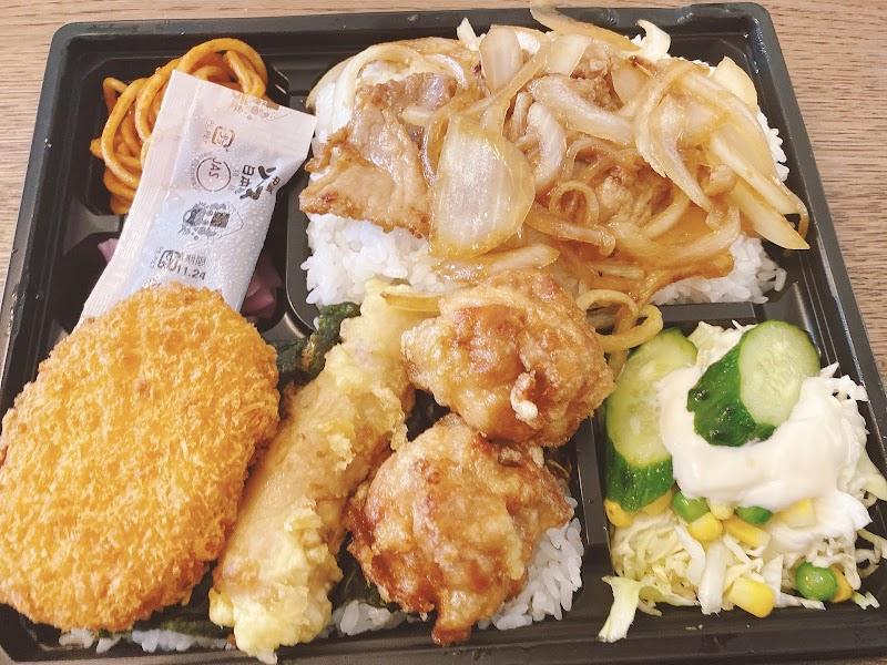 日本亭成田飯田町店