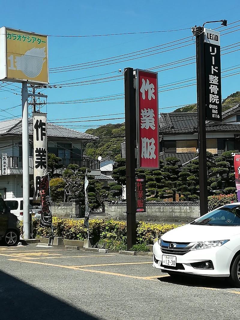 ワークショップ蜂屋 東長崎店