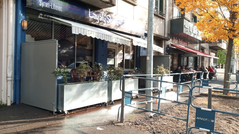 photo du resaurant Layaly Al Sham Restaurant Syrien-Libanais