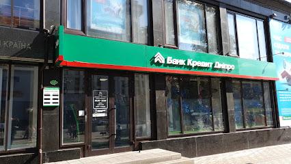 Банк Банк Кредит Дніпро