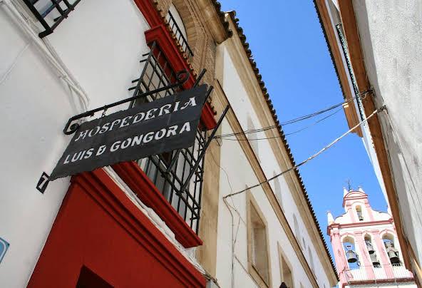 Hospedería Luis de Góngora