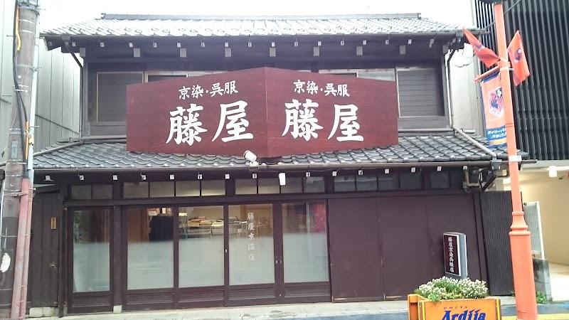 (株)まるやま 越谷店