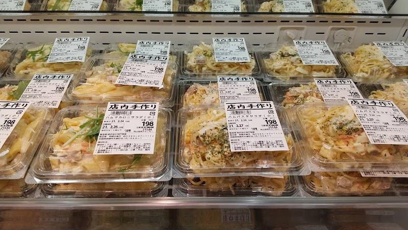 業務スーパー宮崎大塚店