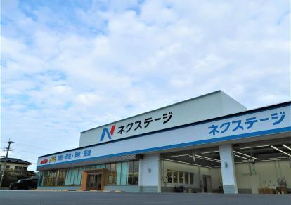 ネクステージ 宮崎北店