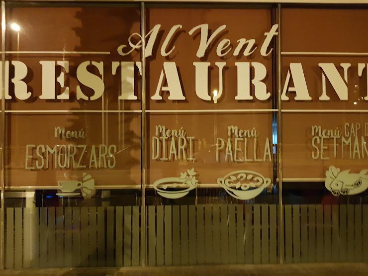 Restaurante Al Vent Passeig Marítim de la Barceloneta, 25, 08003 Barcelona