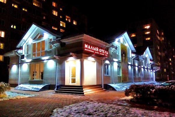 Малый отель города ангарска картинки