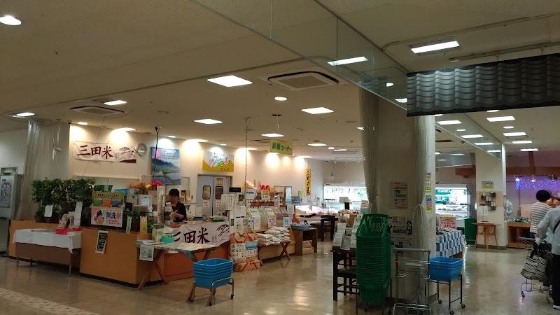 JA兵庫六甲 農協市場館 パスカルさんだフラワー店