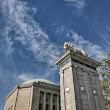 University City Hall