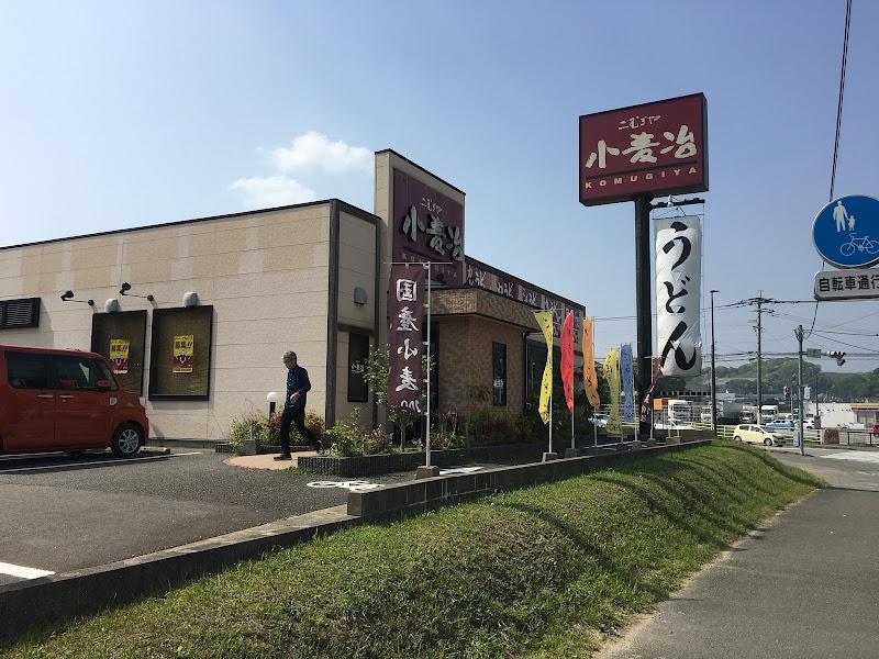 『小麦冶』筑紫野原店