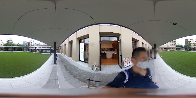 春水堂 京都木屋町店