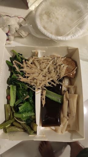祥馨素食館