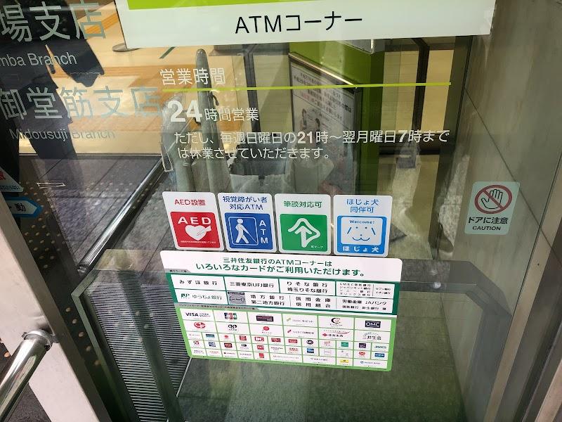 三井住友銀行 船場支店