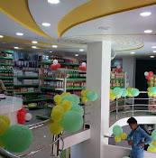 Patanjali (Chikitsalay Avam Mega store )