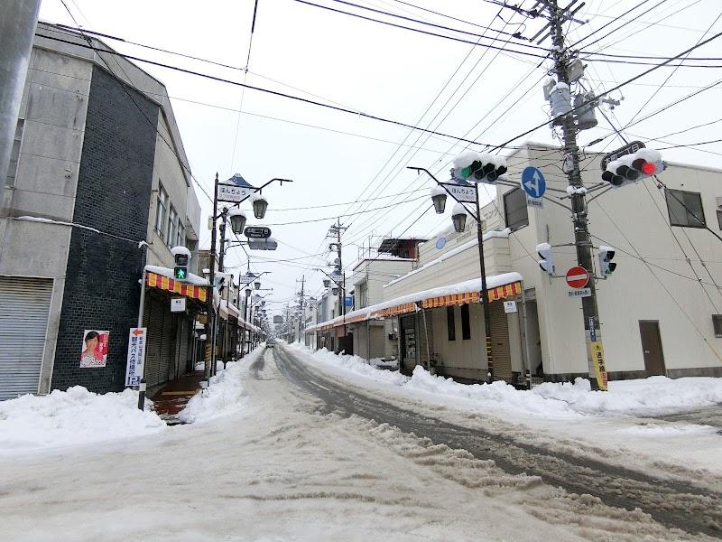 (有)日川時計店