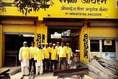 Saifi Iron (Authorised Distributor Of Ultratech Cement, Iron & Paint)Rampur