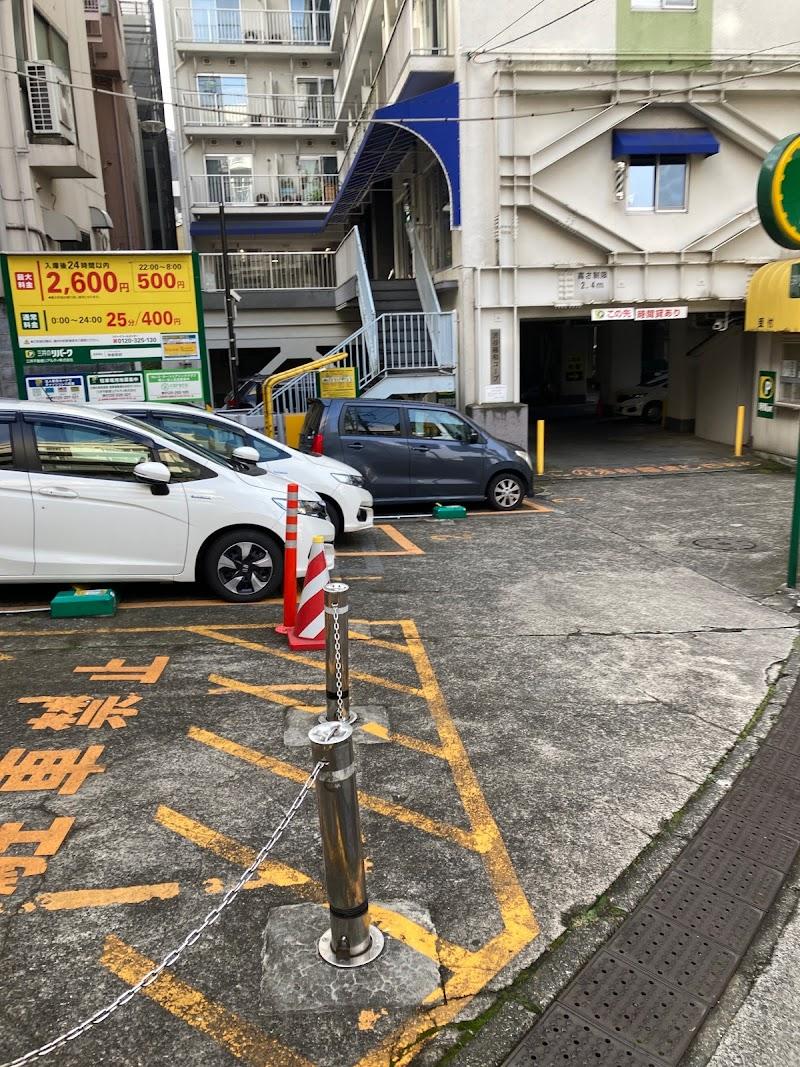 三井のリパーク 神泉駅前駐車場