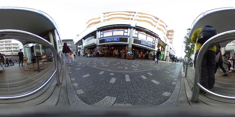 カルディコーヒーファーム 仙川店
