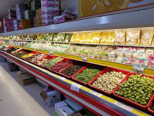 Supermarket «Great Wall SuperMarket», reviews and photos, 2982 Gallows Rd, Falls Church, VA 22042, USA