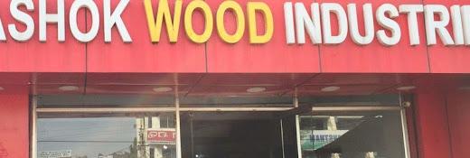 Ashok Wood IndustriesCuttack