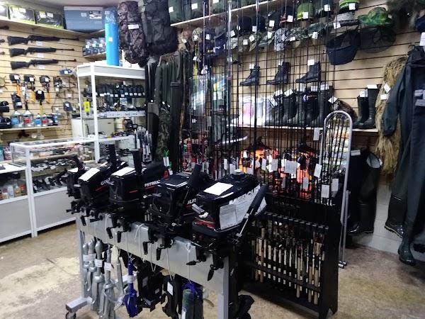 Магазин охота и рыбалка на пряжке