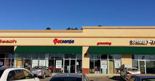 Pet Supply Store «Petsense Foley», reviews and photos, 2139 S McKenzie St, Foley, AL 36535, USA