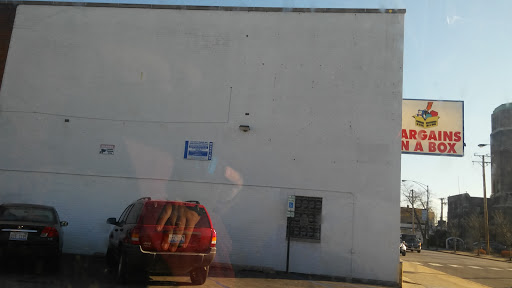 Discount Store «Bargains In A Box», reviews and photos, 4254 W Belmont Ave, Chicago, IL 60641, USA
