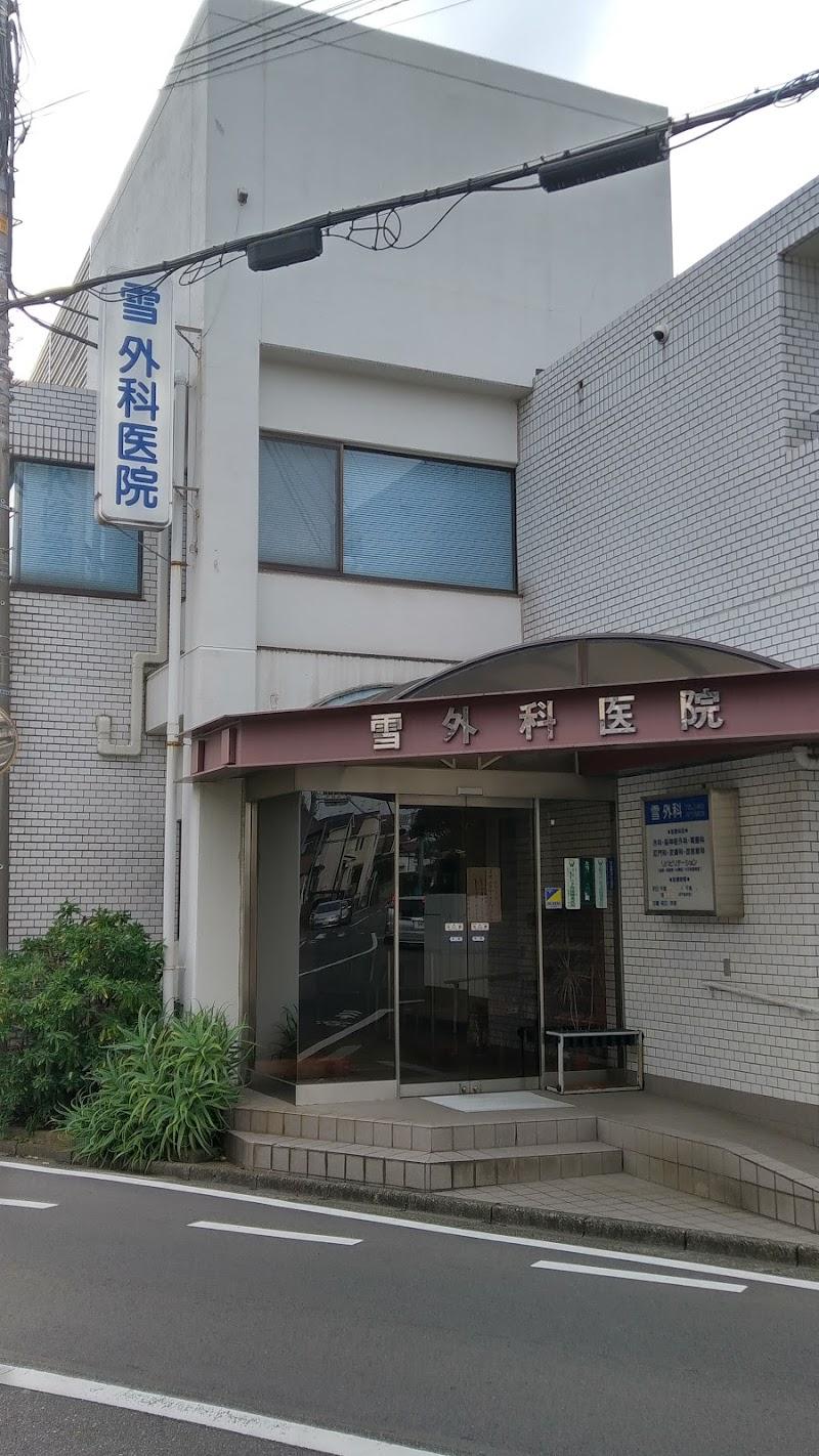 台 医院 深見 中央