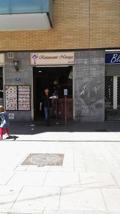 Restaurant Nissaga Plaça Milagros Consarnau Sabaté, 12, 08902 L'Hospitalet de Llobregat, Barcelona