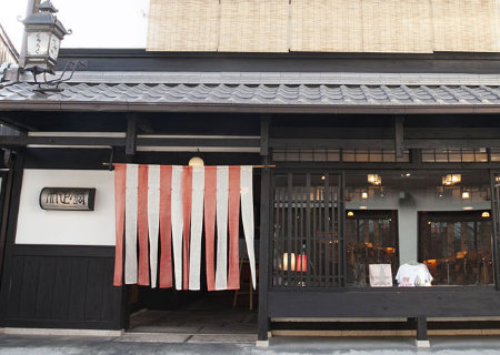 京都結婚日和
