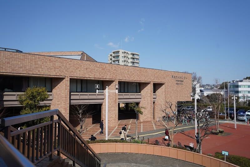 麻生文化センター 麻生市民館