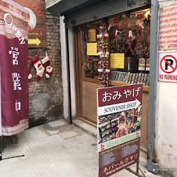 ネパール土産に絶品のパシュミナの相場と食べ物や雑貨のおすすめ店 Travelog