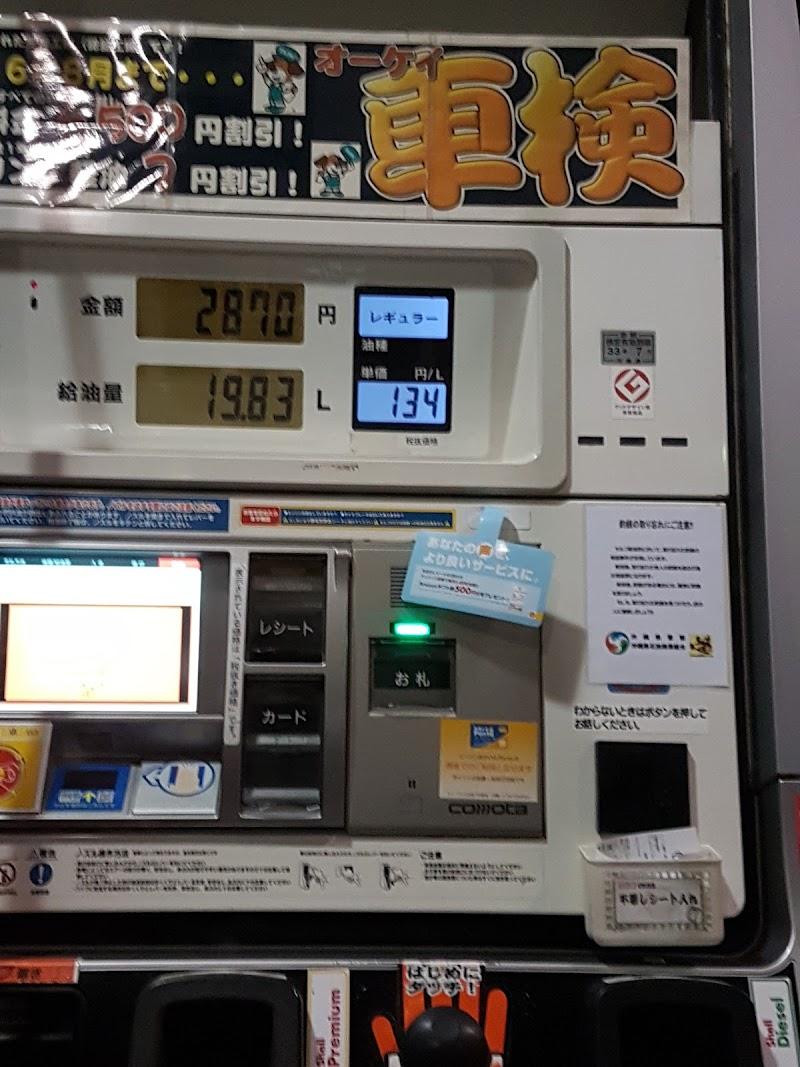 昭和シェル石油 OK SS