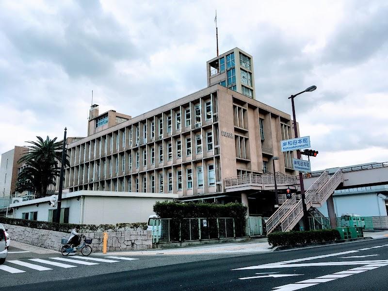 市役所 岸和田
