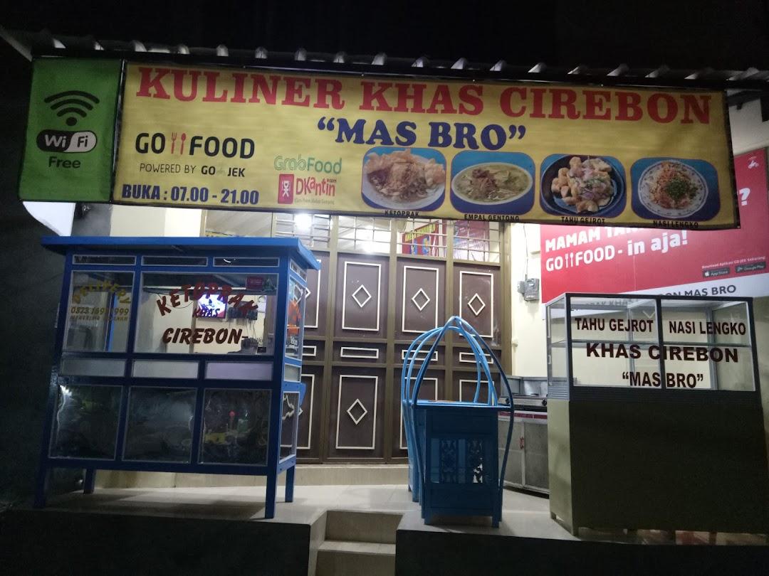 Ketoprak khas cirebon mas bro(empal gentong, tahu gejrot, nasi lengko) di  kota Bandung