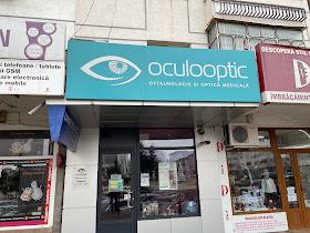 cabinet oftalmologic falticeni