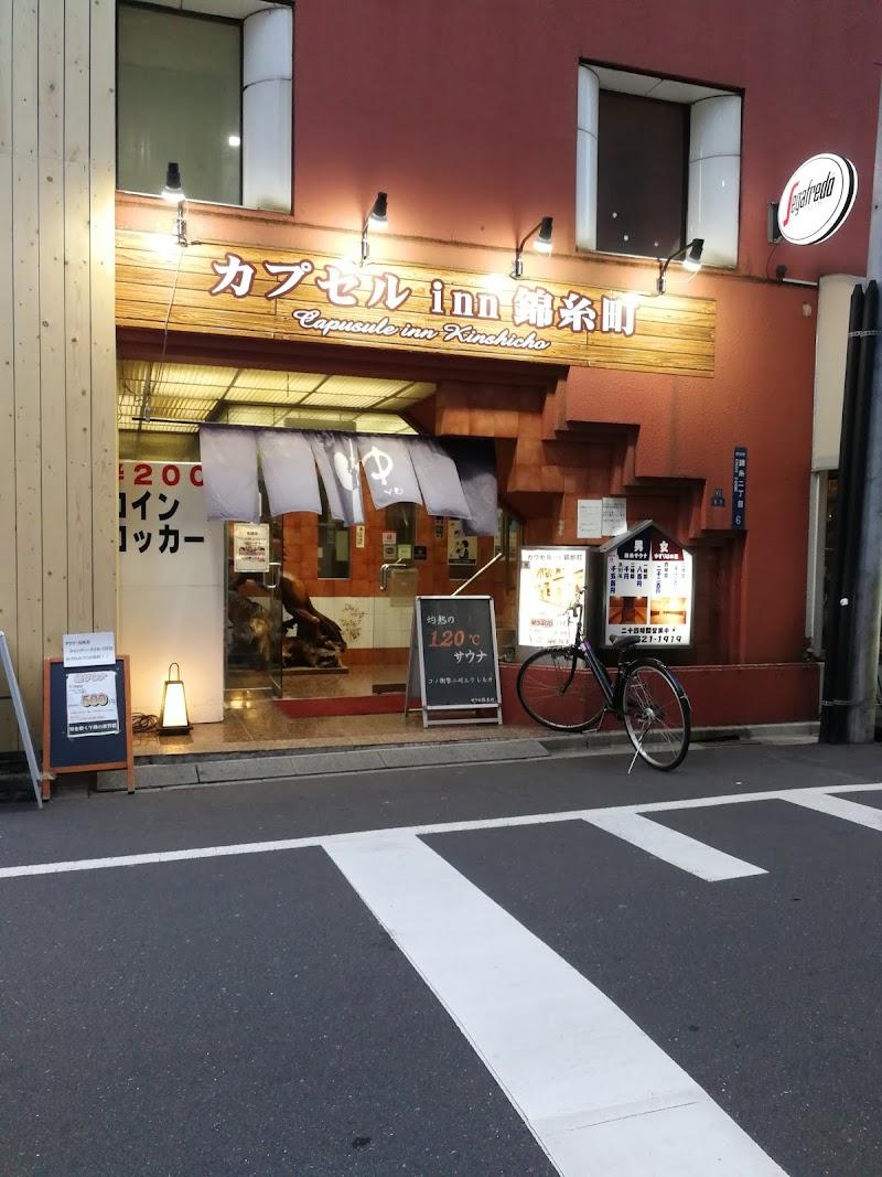 サウナ錦糸町