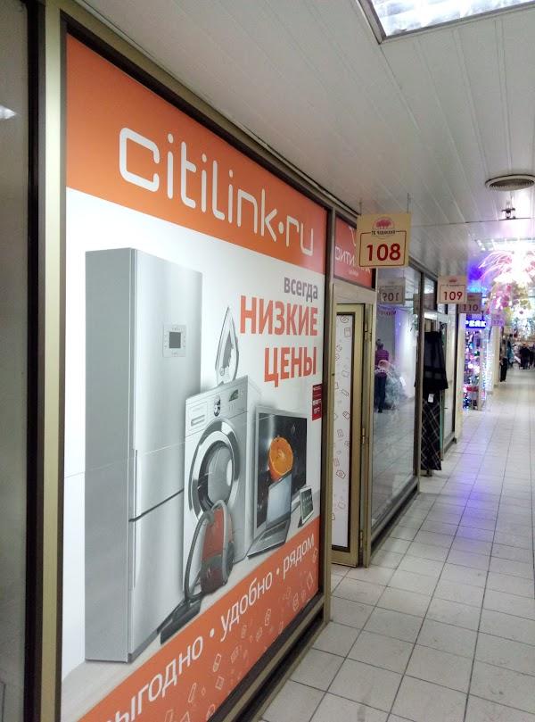 Магазин электроники «Ситилинк Мини» в городе Чехов, фотографии