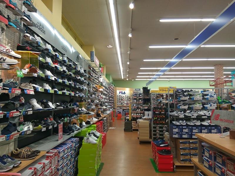 シュープラザ 茨木店