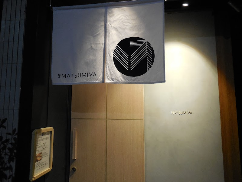 馳走 松宮MATSUMIYA