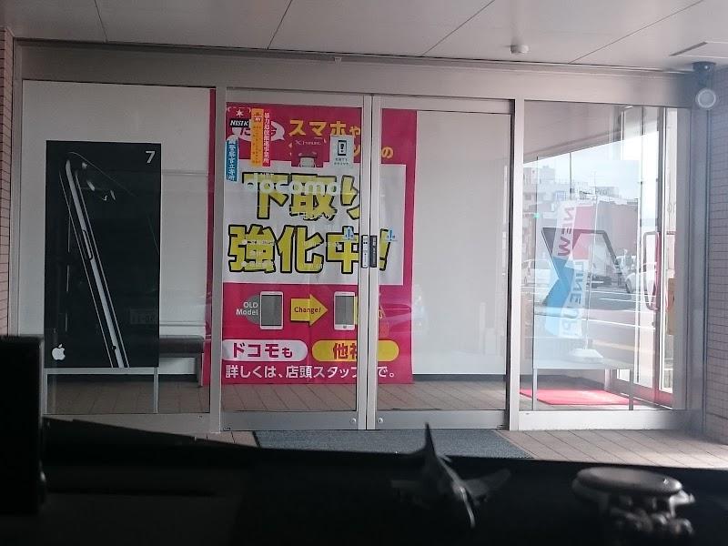 ドコモショップ 八幡店