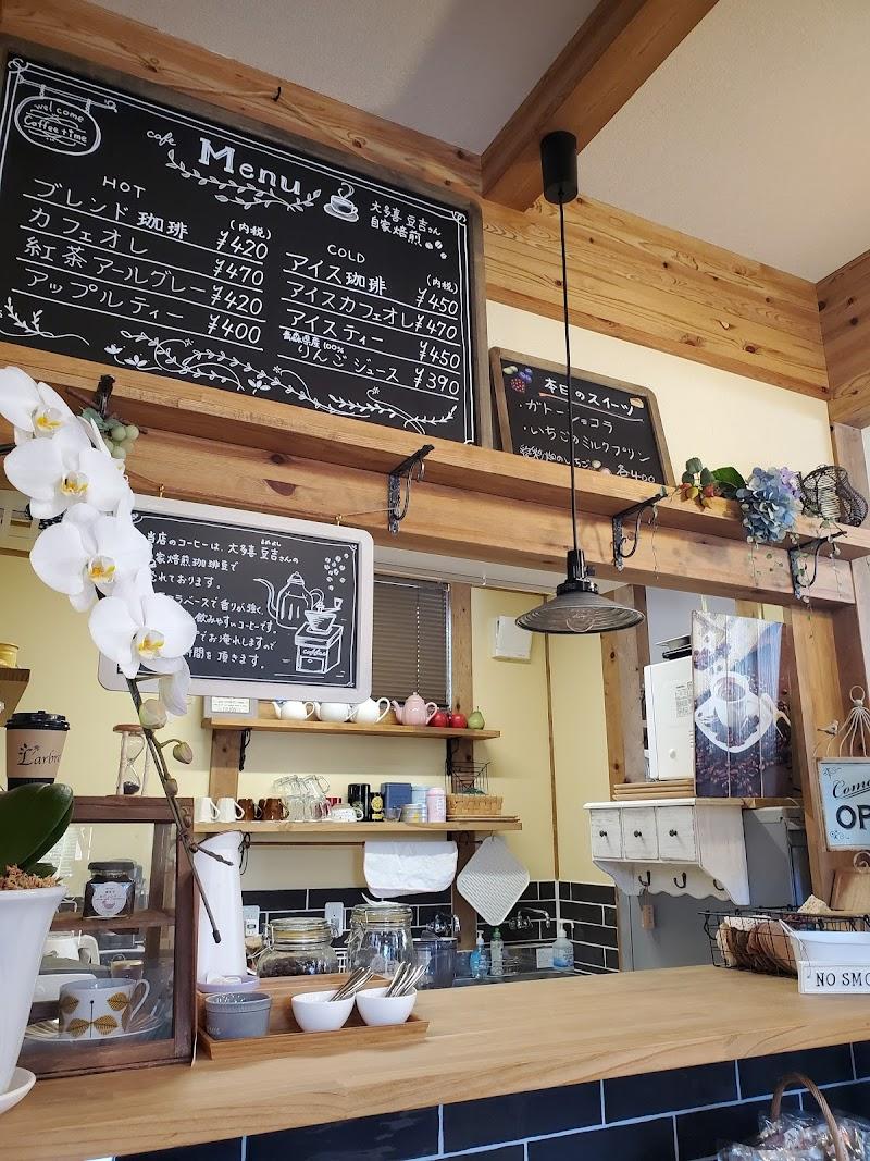花雑貨カフェ アトリエ ラルブル