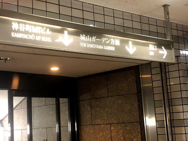 中国 ビザ センター