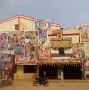 Gurunath TalkiesHindupur