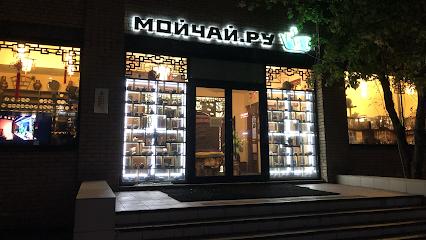 Мой чай клуб москва ночные клубы на речном вокзале москва