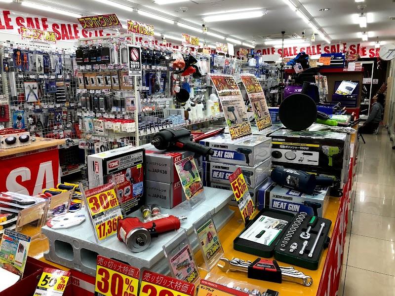 アストロプロダクツ神戸垂水店